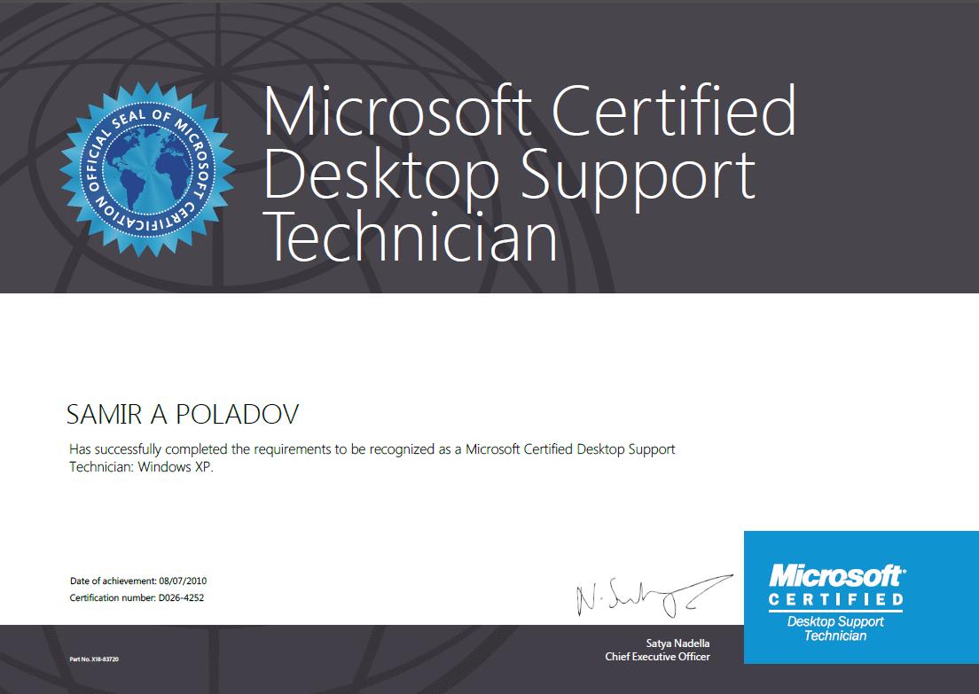 Сертификаты компьютерного мастера