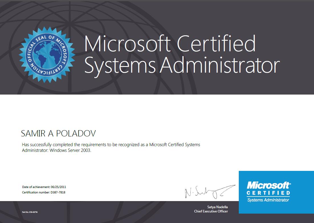 Сертифицированный системный администратор Майкрософт