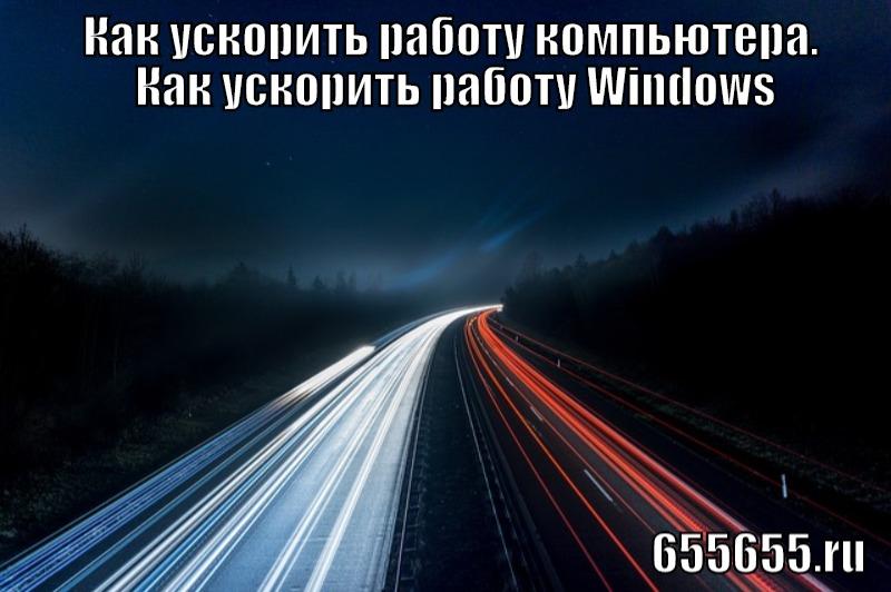 Лучший антивирус для Windows